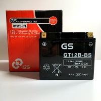 GS Motobaterie GT12B-BS 12V 10Ah 210A